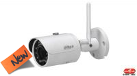 Video-Vigilância IP